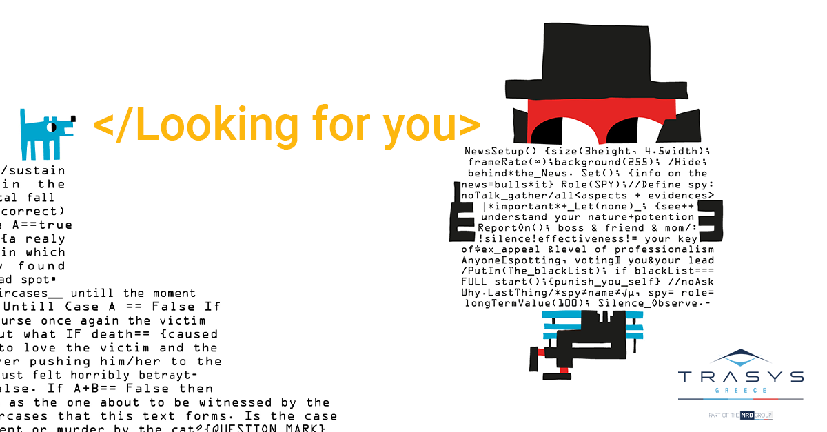 TRASYS Greece is looking for a Software Engineer